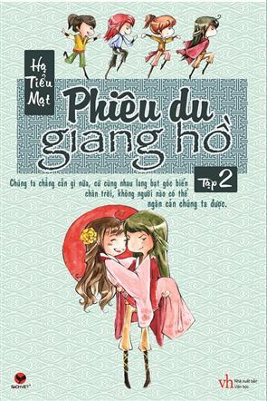 Phiêu Du Giang Hồ - Tập 2