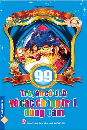 99 Truyện Cổ Tích Về Các Chàng Trai Dũng Cảm