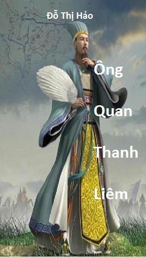 Ông Quan Thanh Liêm