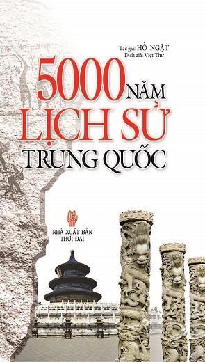 Phần 3 - 5000 Năm Lịch Sử Trung Quốc