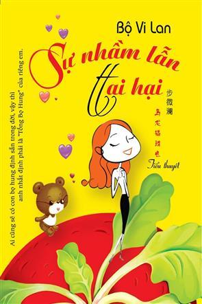 Phần 2 - Sự Nhầm Lẫn Tai Hại