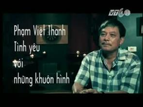 P1 - Phạm Việt Thanh