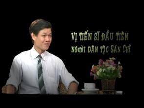 P1 - Tiến sĩ Trần Văn Ơn