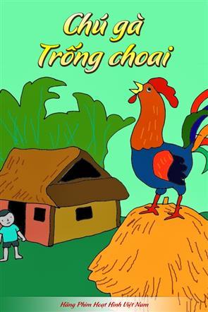 Chú Gà Trống Choai