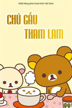 Chú Gấu Tham Lam