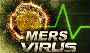 Bệnh MERS và những điều cần biết